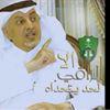 Ahmad Alhotheyfi