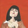 Dalia Janian