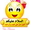 Aseela Abdull