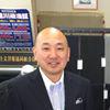 Naokazu Kurita
