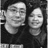 Lee Eng Hong
