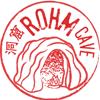 ROHM Cave