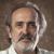 Ismet Nuno Arnautalic