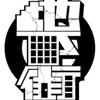 CHIKAGAI.NET