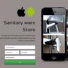 sanitarywarestore.com