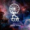 Dara Films