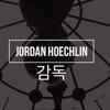 Jordan Hoechlin
