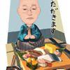 Hiroshi  Tomarigayama