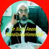 Drqmnurul Ameen