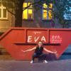 Eva Kleer