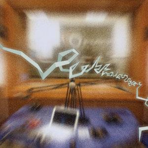 Profile picture for Elektrolankos