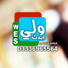 Wali Edit Studio Lrk