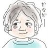 Kanako Sato