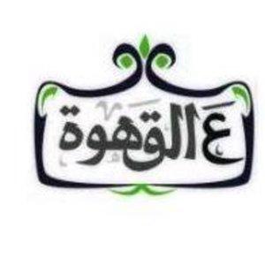 Profile picture for 3lahwa