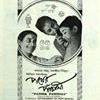 Pradeep Kumar Shetty K