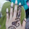 Sadia Ch Waheed Ch