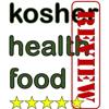 Kosher Health Food Review