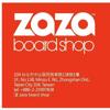 Zaza board shop