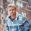 Bogdan Iaremchuk
