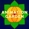 Animation Garden