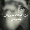 محمود ناصر