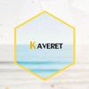 Kaveret - כוורת