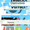 Damvovo
