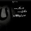 Shazma Muhammad Yar Dogar