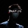 Bruce/Lee