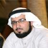 Mohammed Hassan Balkhair