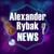 Alexander Rybak News