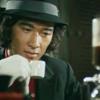 Yotsuo