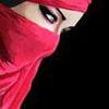 Awiefah Shari