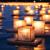 Lantern Floating Hawaii