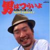Naruki Nagatomi