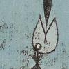Aubrey Iranmanesh