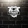 TyranyDaShop