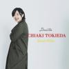 Chiaki Tokieda