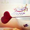 Heba Mahmoud Mohamed