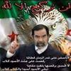 ابو حسين رامي