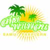 SamuiParPlern