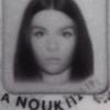 Lora Nouk