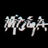 Mogastudio