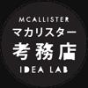 マカリスター考務店 // M