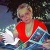 Zuzanna Musial