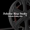 Babylon King Studio