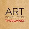 Art Consulting Thailand