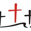 Missão Cristo em Vós