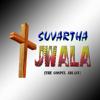 Suvartha Jwala