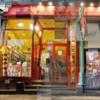 Gallimard Montreal